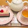 最近のお茶の時間と器の話