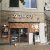 カヤバヤ(茅場町)