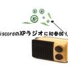 【XP】discord内のラジオに初参加したんよ