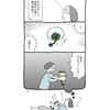 週末の物語「山彦と梅雨」