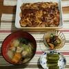 2017/10/20の夕食