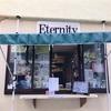 尾道市内の歩き方② 〜まるでフルーツのブーケのようなクレープ屋「エタニティ (Eternity)」をご紹介〜
