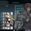 新編「三川艦隊」ソロモン方面へ!の攻略。対潜先制爆雷攻撃は夕張改がおすすめ