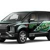 ● 三菱 デリカ D:5 ラグビー「三菱重工相模原ダイナボアーズ」のサポートカーとして提供