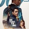 「007/ノー・タイム・トゥ・ダイ」(2020)人生の終わりが007、納得の結末でした。
