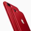 iPhoneって中国語で何て言うの?