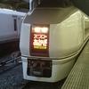 #214 JR発足初の特急列車 651系