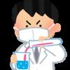 製薬企業の職種解説【分析研究編】