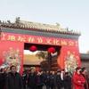 春節イベント!北京・地壇公園の廟会へ行ってみた