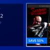Shadow Warrior 2の単品が$39.99で1と2のセットが$34.99