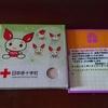 5月24日の話。【献血ルーム】四条に行ってきました。