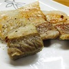 【豚バラブロックの塩漬け】保存がきく塩豚のレシピ【パンチェッタもどき】
