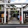 【京都】【御朱印】『高松神明神社』に行ってきました。 京都観光 京都旅行 国内旅行 女子旅 主婦ブログ