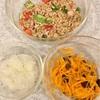 作りおきサラダ