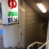 東京・池袋の平和湯に行ってきました!《銭湯めぐりシリーズ #9》