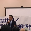 オール14区連絡会結成会!