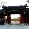 南原(남원):広寒楼苑(クァンハンルウォン)で春香伝の物語を辿る