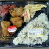 西友の298円弁当 その16 とり唐揚げ&焼肉弁当
