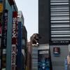 新宿を歩いてきたよブログ
