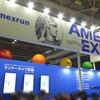 アメックス「第8回 大阪マラソンEXPO 2018」にブースを出展 #amexrun