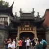 上海の観光オススメ 上海市内で人民広場・南京東路・外滩・豫园・金融街を散策