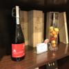 マジで限定だったので後悔 オキナワ マリオット リゾート & スパでは10周年記念ボトルの泡盛が購入できる