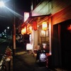 高島町の焼肉居酒屋戸部大夢とべたいむ行ってきました!(焼き肉)高島町駅周辺情報口コミ評判