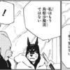 サムライ8 八丸伝 第37話 好敵手(ライバル) 感想③
