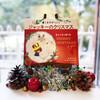 クリスマスにおすすめの絵本『くまのがっこう ジャッキーのクリスマス』
