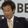 久元神戸市長、神戸〜仏マルセイユのコンテナ航路開設を模索 出張報告