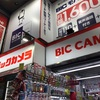 ビックカメラ渋谷のiPhone8在庫状況・予約状況は?発売日当日に予約なしで、最新iPhoneの在庫を入手できるのか店員に聞いてきた。