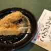 京都 美玉屋『黒みつだんご』。東京でも百貨店なら入手可能。きな粉と黒蜜の神コンビのお団子です。