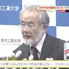 2016年10月06日 TOKYO MX 「モーニングCROSS 田中康夫 科学とは何か 技術とは何か 科研費のあり方を問う」