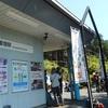 高水三山 『5月、暑さだけが記憶に残った』