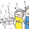 4コマ漫画「あんこの食欲」…今年も食欲全開猫