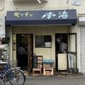 早稲田商店街の小さな洋食屋『キッチン南海 早稲田店』。2度と忘れられない老舗の味とサービス。