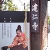 建仁寺の金澤翔子書品展へ行ってきました
