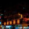 鹿児島で食べたい麻婆豆腐を決める