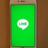 LINE(その2)
