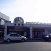 京都府道606号 宮津停車場線