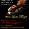 「ベートーヴェンは凄い!全交響曲連続演奏会2010」をネットで生中継