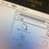 Powerbook 520が動いた