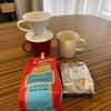 味覚障害とコーヒー