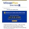 ユナイテッド航空 Buy miles 最大75% 4月20日まで【マイル購入】