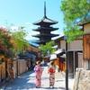 京都に意外な第一位…パン?