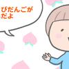 2017年を振り返って〜わが子のおもしろ発言集〜