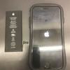 iPhone(スマホ)の電池交換が増加中<枚方市 交野市>