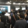 「日経 xTECH EXPO 2018」弊社ブースにご来場いただきありがとうございました!