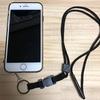 【mont-bell】会社携帯用ネックストラップの買い替え。