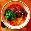 【錦城】の坦々麺と食べ放題のお得ランチ|名古屋市中川区